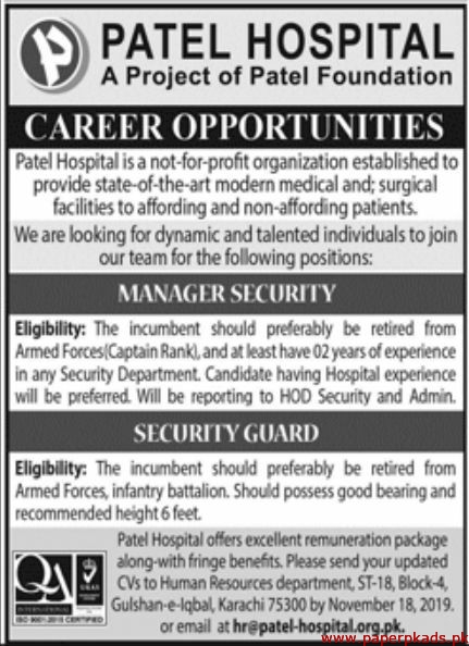 PATEL Hospital Jobs 2019 Latest
