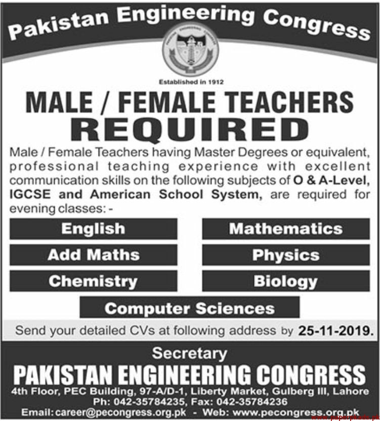 Pakistan Engineering Congress Jobs 2019 Latest