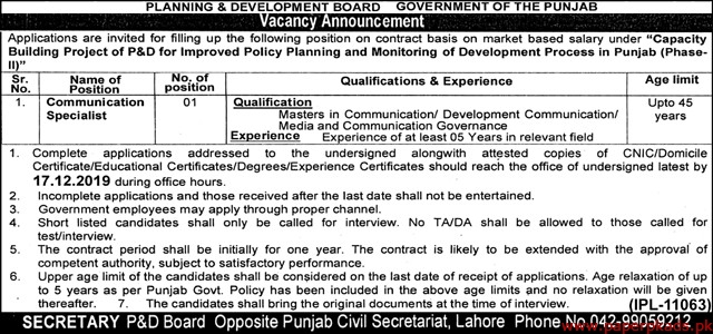 Planning & Development Board Government of the Punjab Jobs 2019 Latest