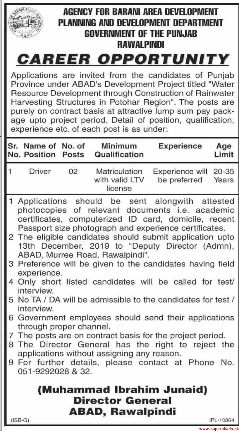 Planning and Development Department Government of the Punjab Jobs 2019 Latest