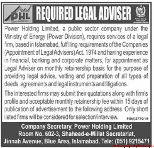 Power Holding Limited (PHL) Jobs 2019 Latest