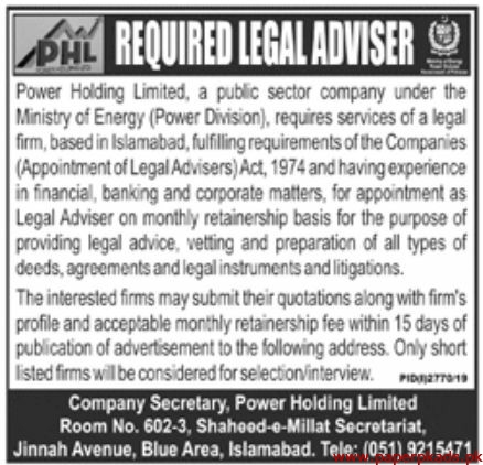 Power Holding Limited PHL Jobs 2019 Latest