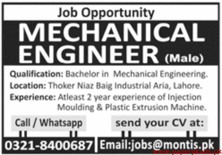 Private Engineering Firm Jobs 2019 Latest