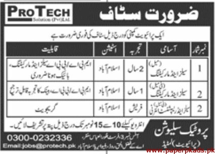 ProTech Solutions Pvt Ltd Jobs 2019 Latest