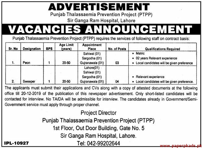 Punjab Thalassaemia Prevention Project Sir Ganga Ram Hospital Lahore Jobs 2019 Latest