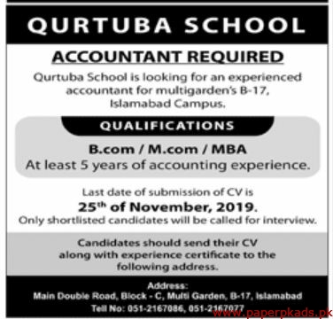 Qurtuba School Jobs 2019 Latest