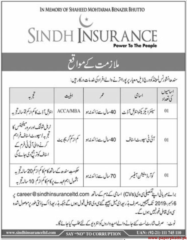Sindh Insurance Limited Jobs 2019 Latest
