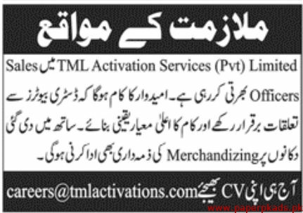 TML Activation Services Pvt Limited Jobs 2019 Latest