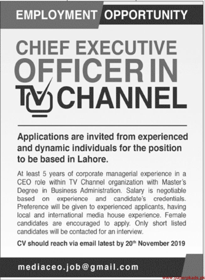 TV Channel Jobs 2019 Latest