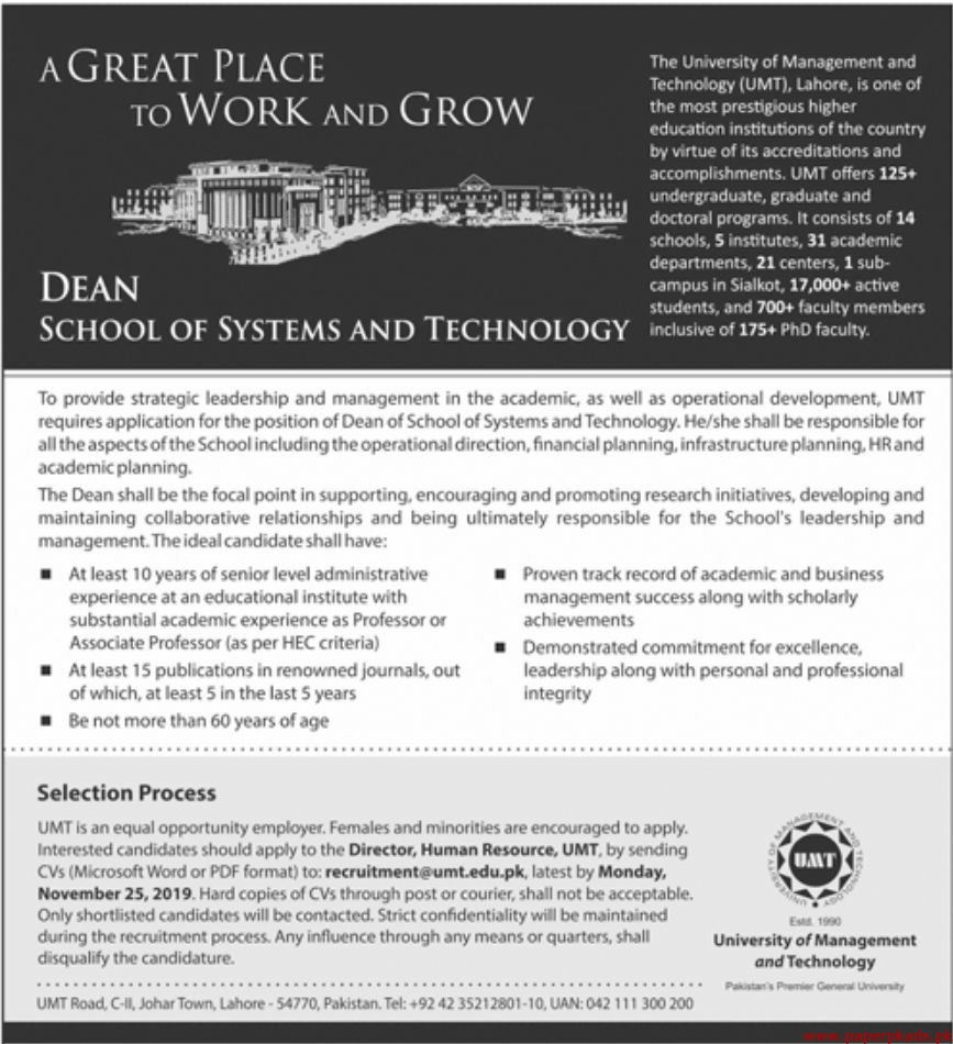 The University of Management and Technology (UMT) Jobs 2019 Latest
