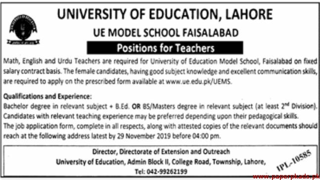 University of Education Lahore Jobs 2019 Latest