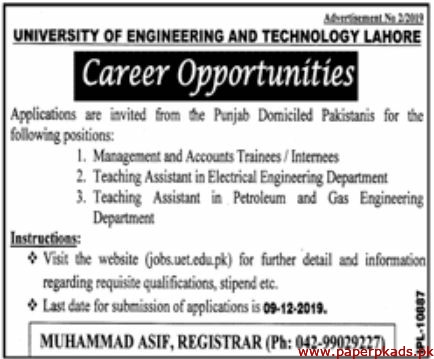 University of Engineering and Technology Lahore Jobs 2019 Latest