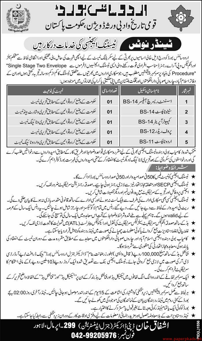 Urdu Science Board Jobs 2019 Latest