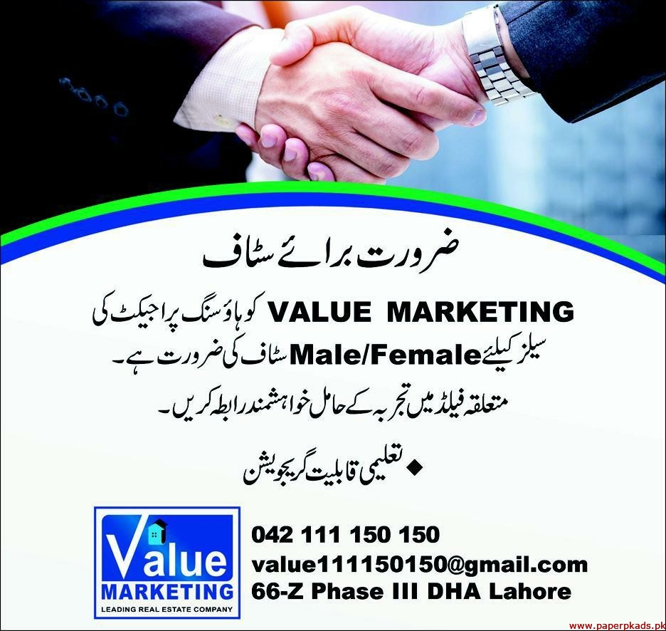 Value Marketing Leading Real Estate Company Jobs 2019 Latest