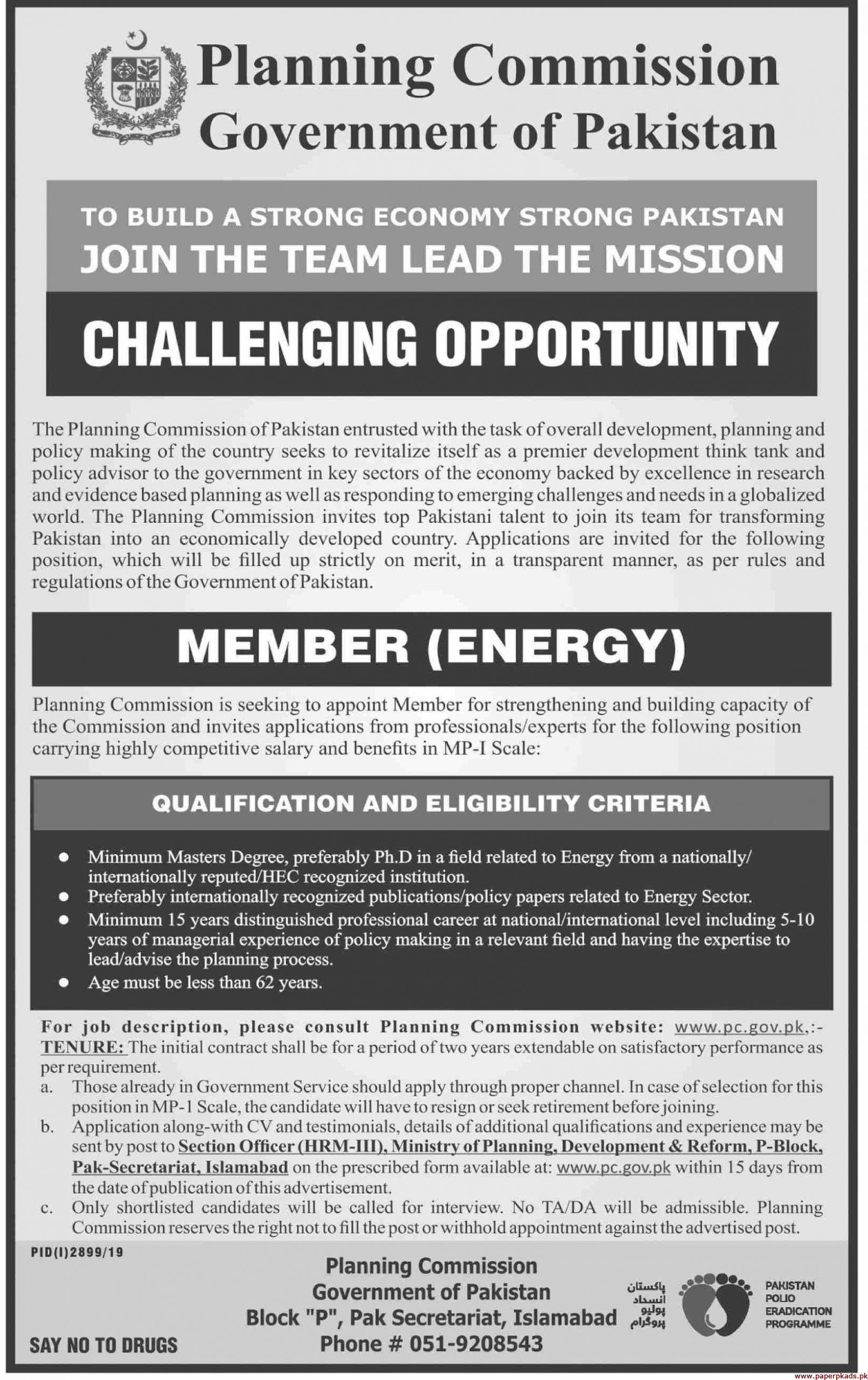 Government of Pakistan Jobs in Planning Commission 2019
