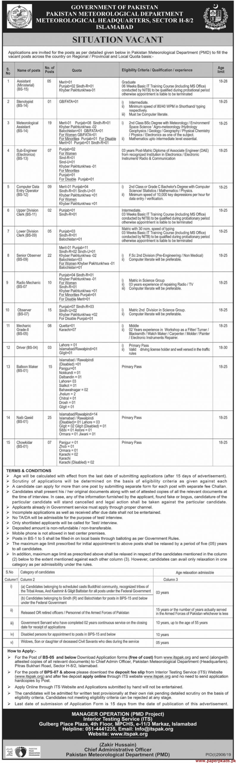 Government of Pakistan - Pakistan Meteorological Department Jobs 2019 Latest