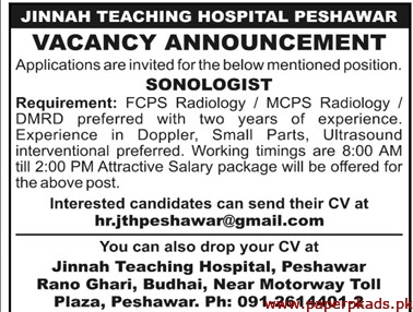 Jinnah Teaching Hospital Jobs 2019 Latest