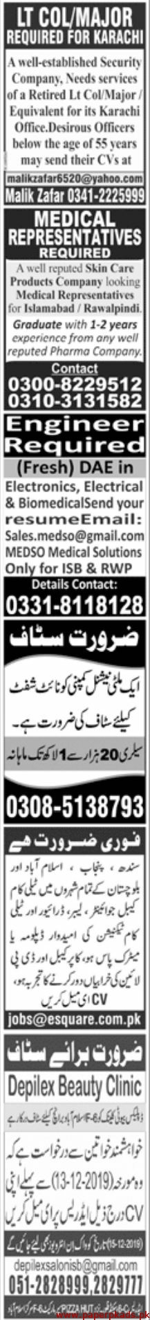 Jobs in Jang Newspaper 08 December 2019 Latest