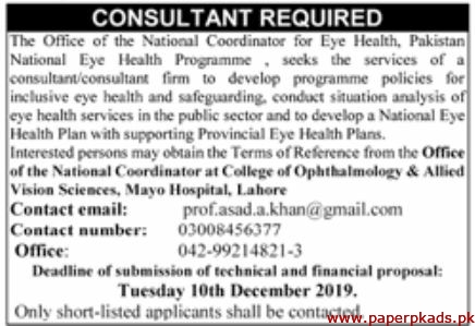 Mayo Hospital Lahore Jobs 2019 Latest