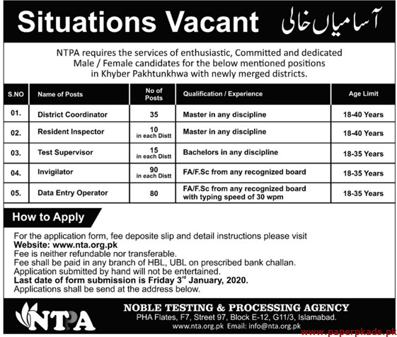 Noble Testing & Processing Agnecy NTPA Jobs 2019 Latest