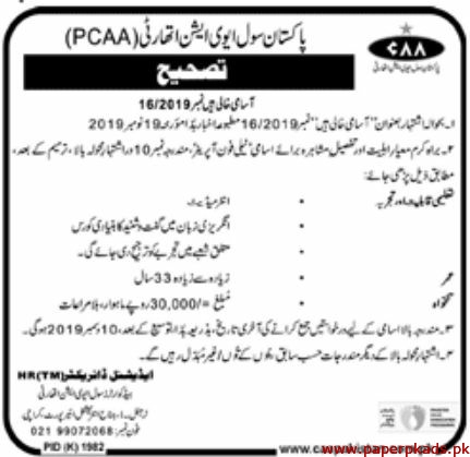 Pakistan Civil Aviation Authority PCAA Jobs 2019 Latest