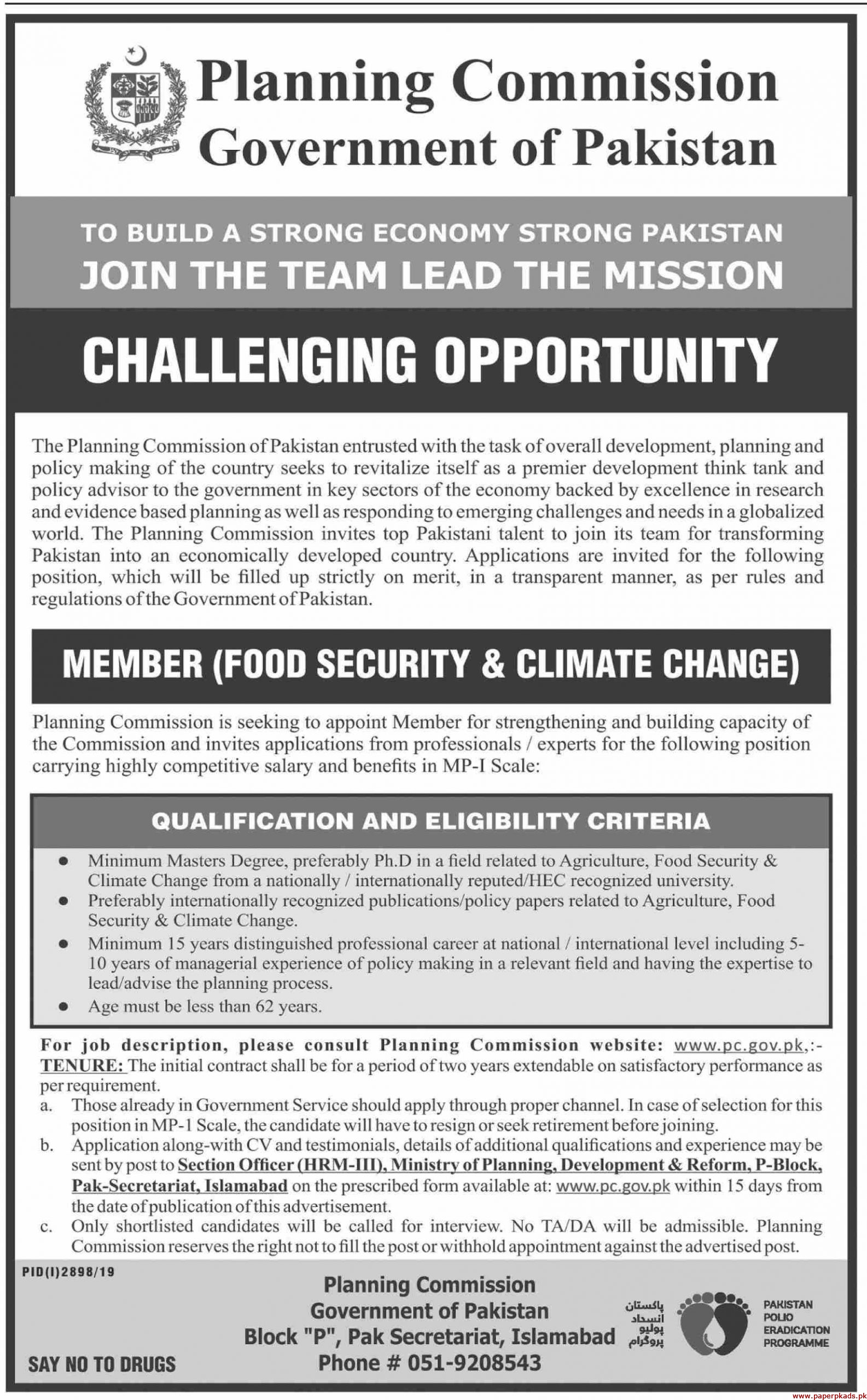 Planning Commission Government of Pakistan Latest Jobs 2019
