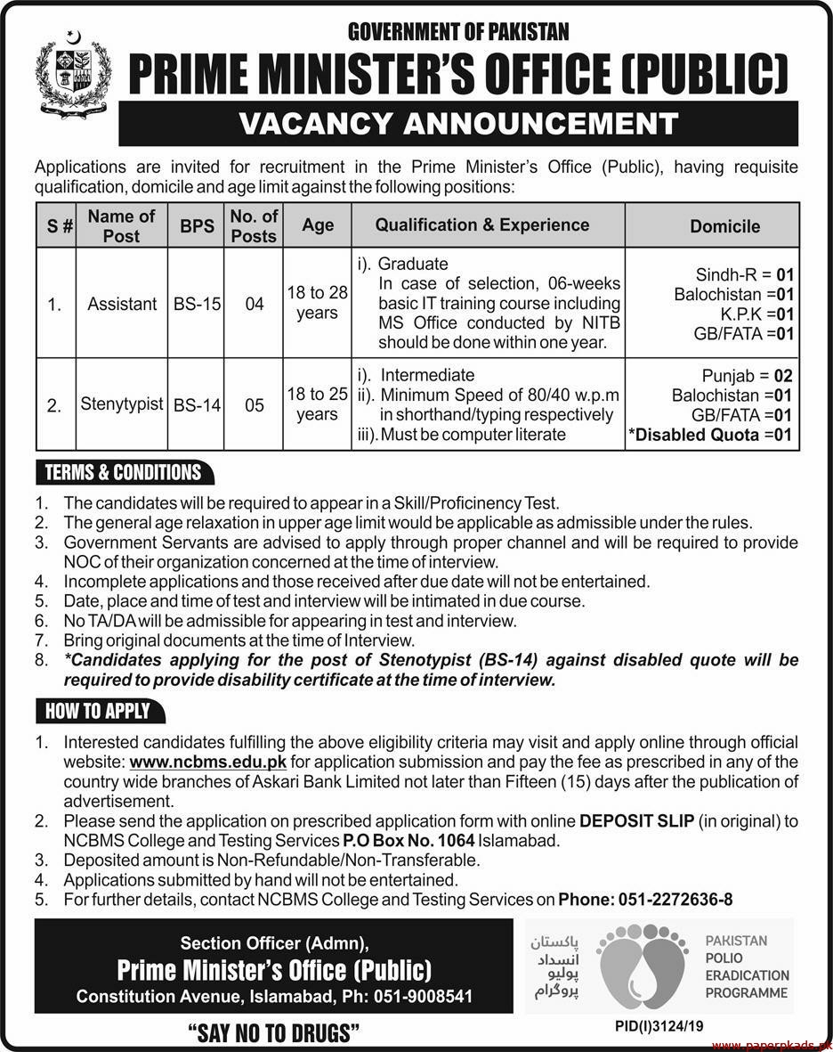 Prime Ministers Office Public Jobs 2019 Latest