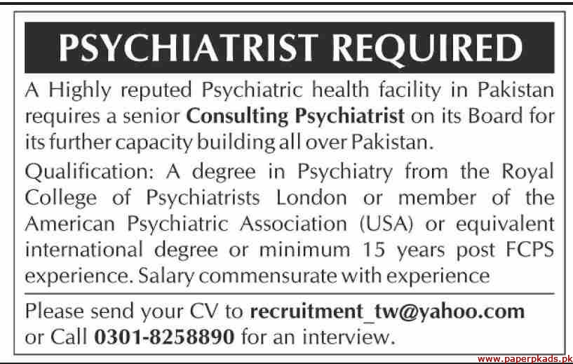 Reputed Psychiatric Health Facility in Pakistan Jobs 2019 Latest