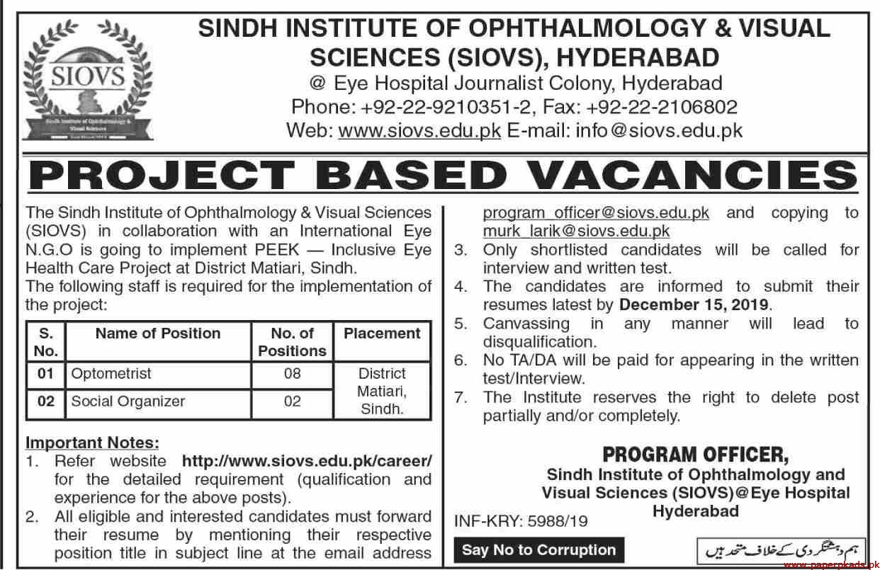 SIOVS Hyderabad Jobs 2019 Latest