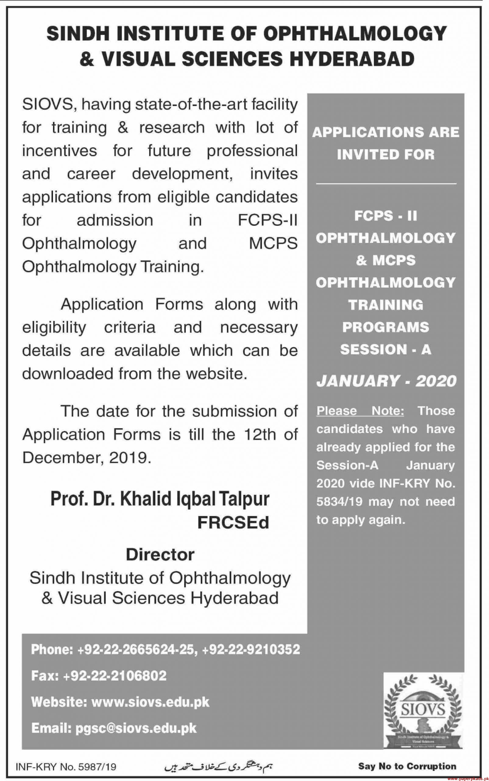 Sindh Institute of Ophthalmology & Visual Sciences SIOVS Jobs 2019 Latest