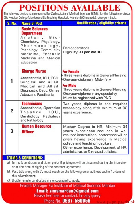 Zia Institute of Medical Sciences ZIMS Jobs 2019 Latest