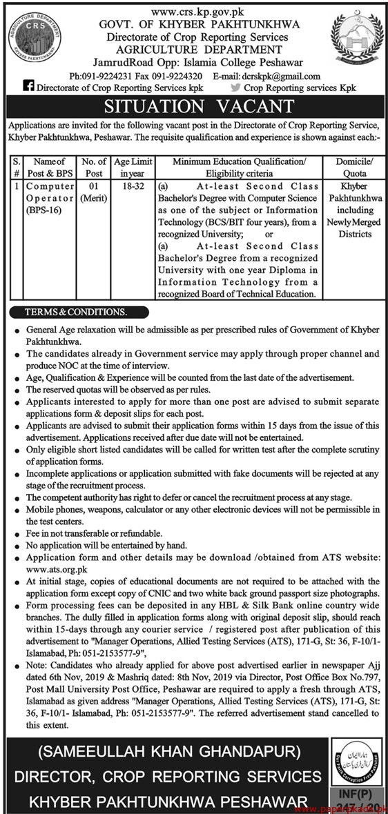 Agriculture Department Government of Khyber Pakhtunkhwa Jobs 2020 Latest