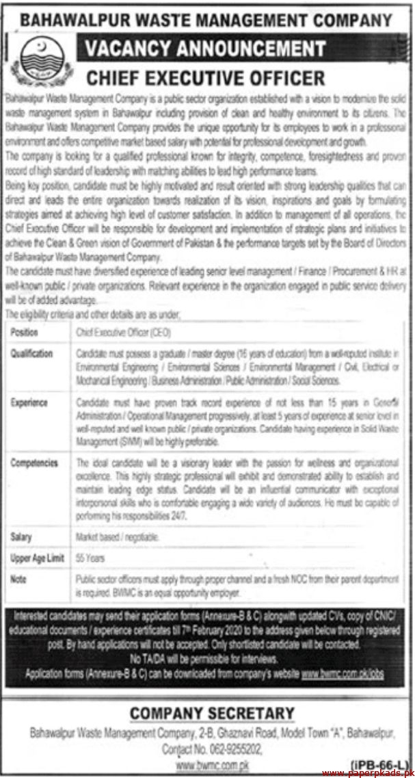Bahawalpur Waste Management Company Jobs 2020 Latest