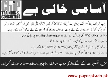 CHIP Training and Consulting Private Limited Latest Jobs 2020