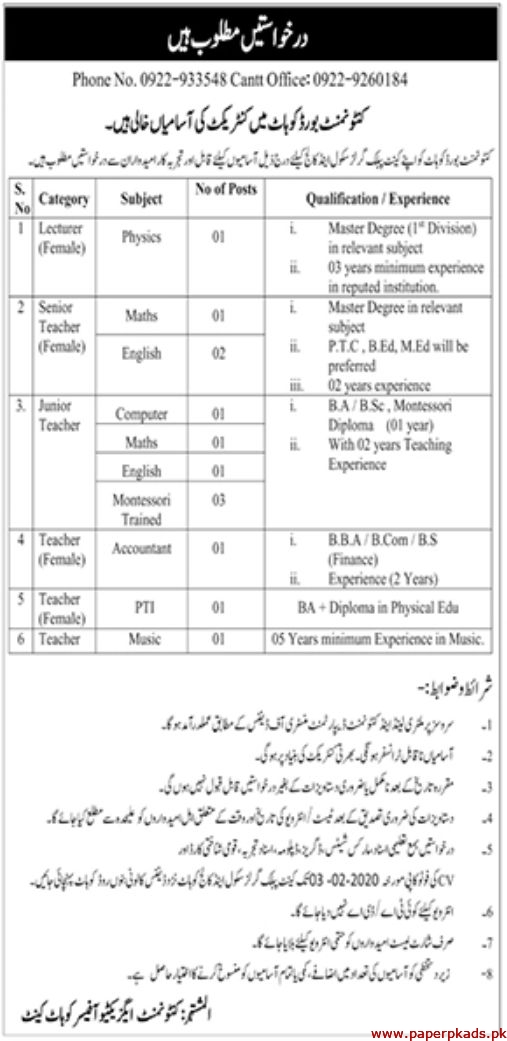 Cantonment Board Kohat Jobs 2020 for Teaching & Non-Teaching Staff in Cantt Public Girls School & Colege Kohat Latest