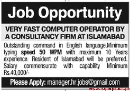 Consultancy Firm Jobs 2020 Latest