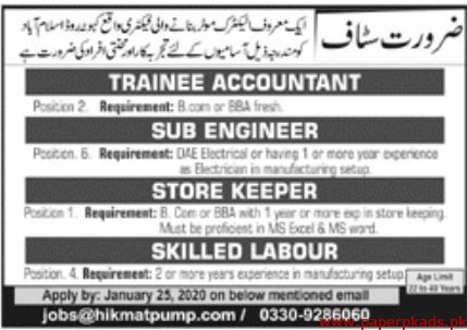 Electric Motor Manufacturing Company Jobs 2020 Latest