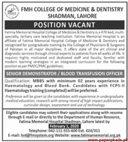 FMH College of Medicine & Dentistry Shadman Lahore Jobs 2020 Latest