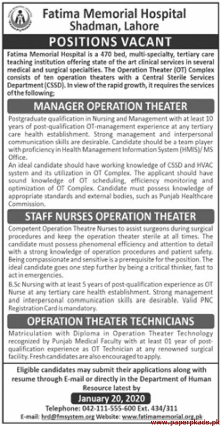 Fatima Memorial Hospital Shadman Lahore Jobs 2020 Latest