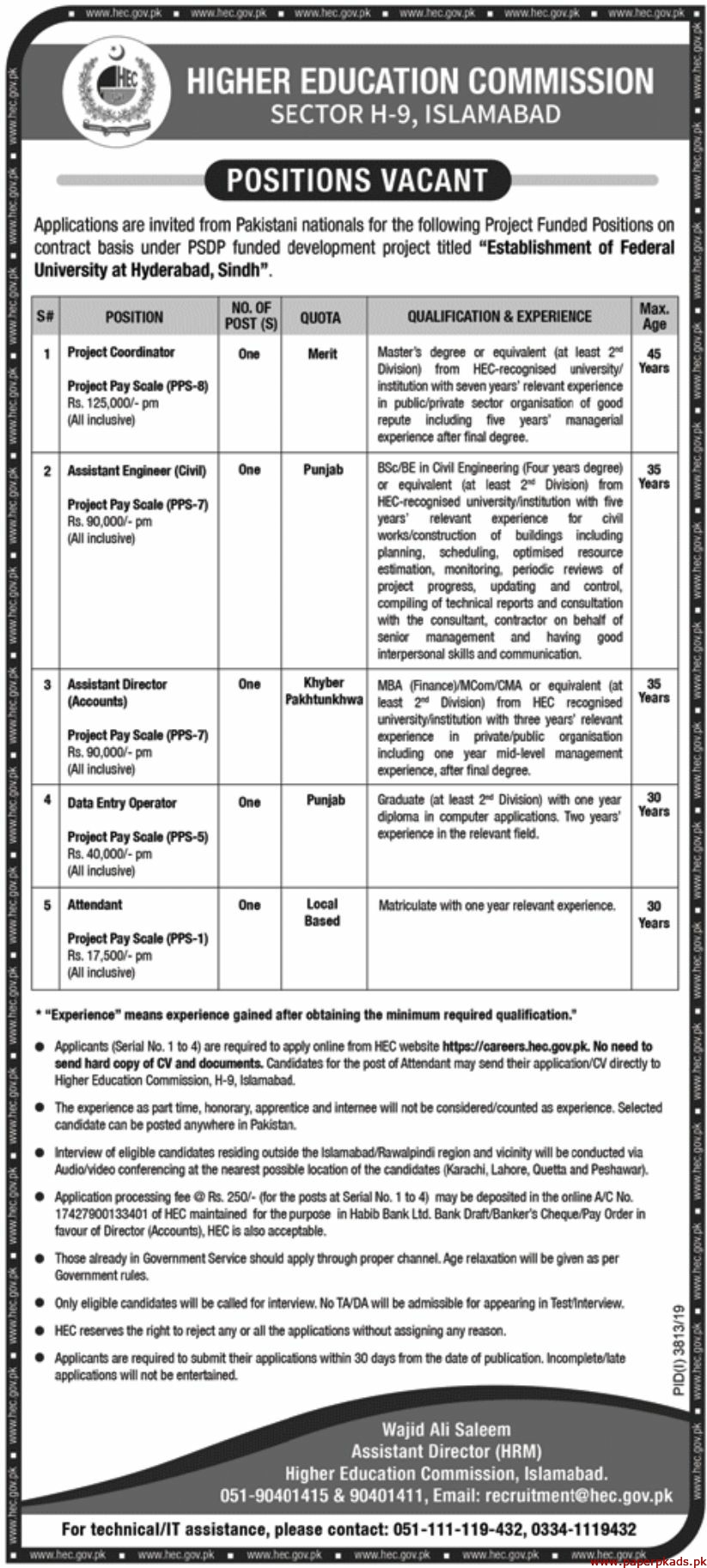 Higher Education Commission Islamabad Jobs 2020 Latest