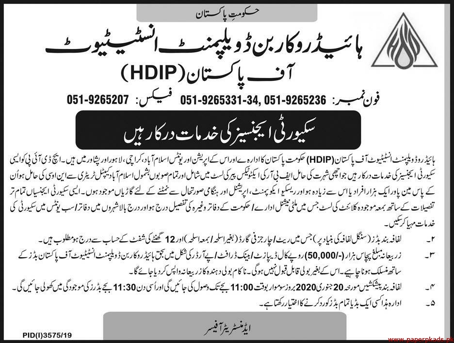 Hydro Carbon Development Institute of Pakistan HDIP Jobs 2020 Latest