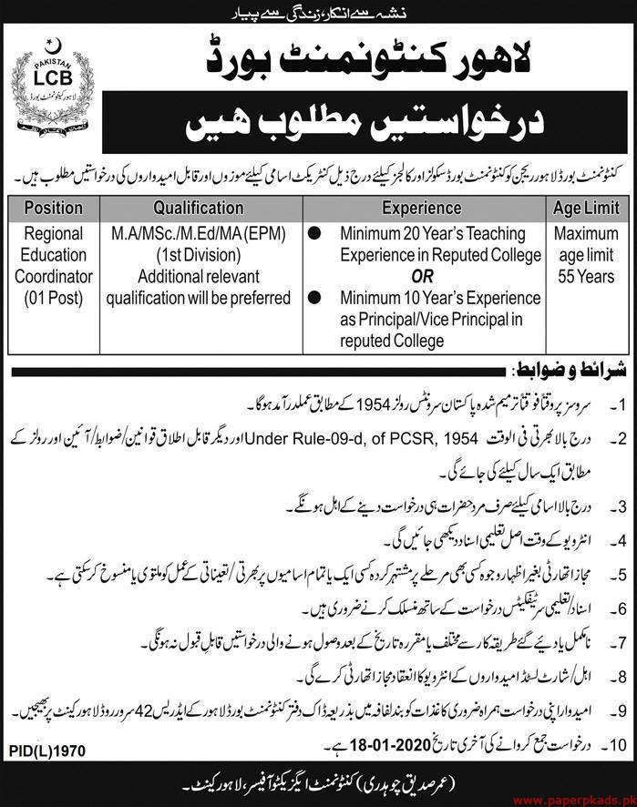 Lahore Cantonment Board LCB Jobs 2020 Latest