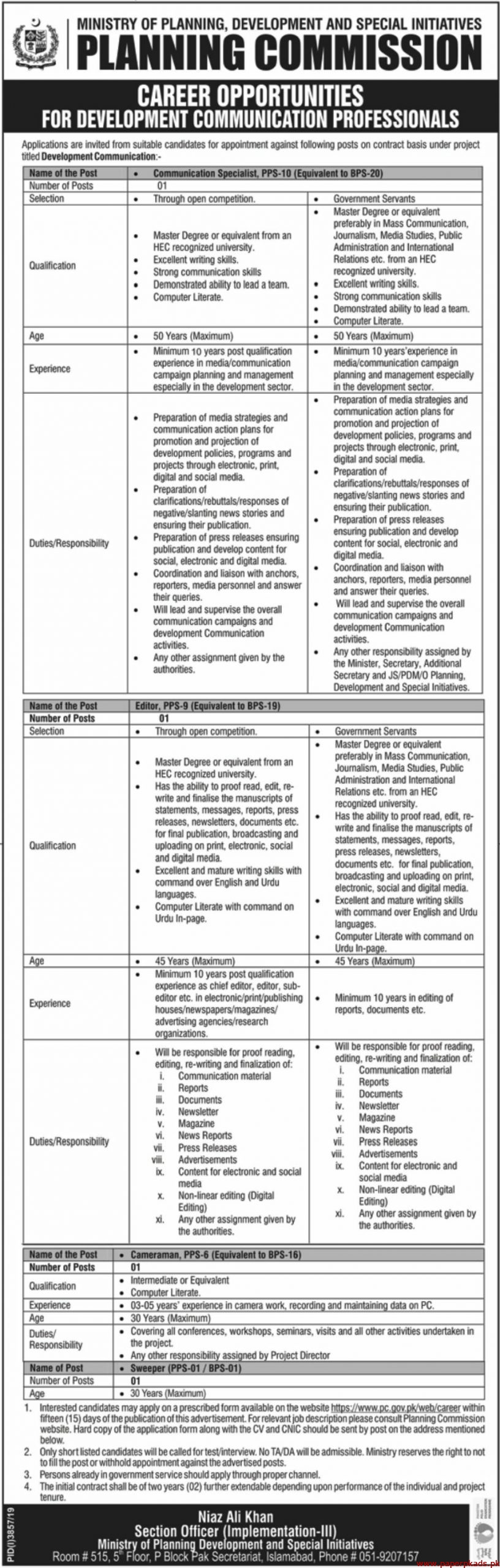 Planning Commission Jobs 2020 for Communication Specialist, Editor, Cameraman & Sweeper at Islamabad Latest