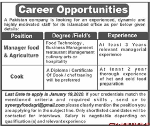 Pakistan Company Jobs 2020 Latest