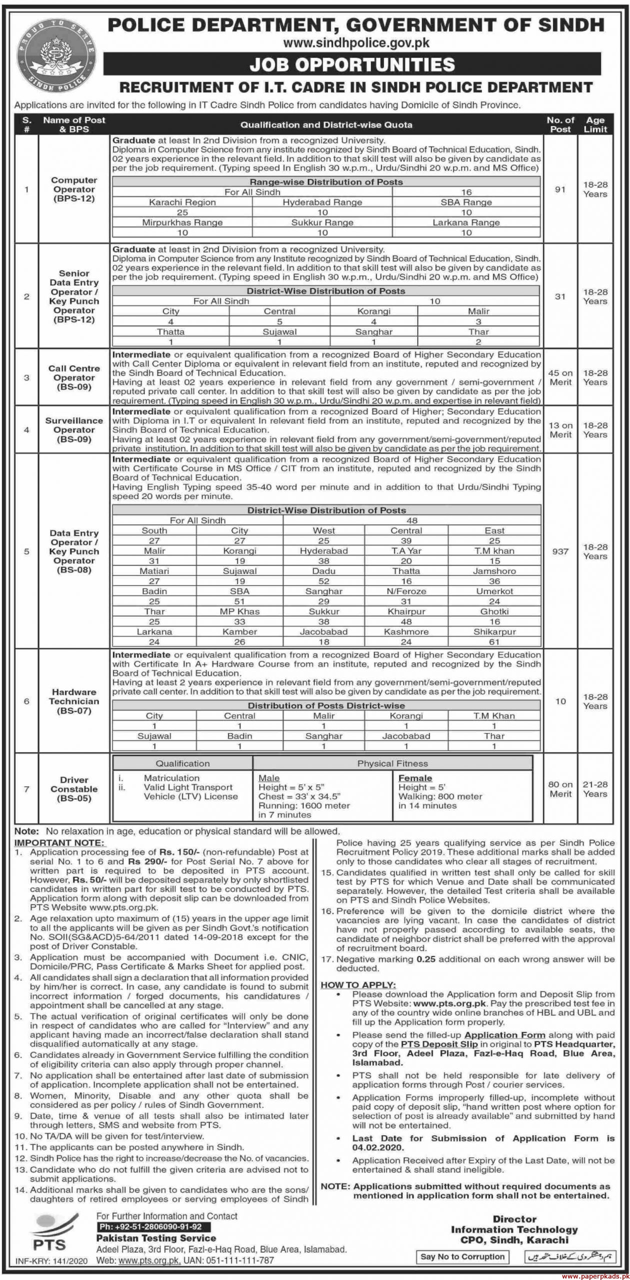 Sindh Police Jobs 2020 for 1207+ Data Entry Operators, Computer Operators, Call Centre Operators, Surveillance Operators & Others Latest