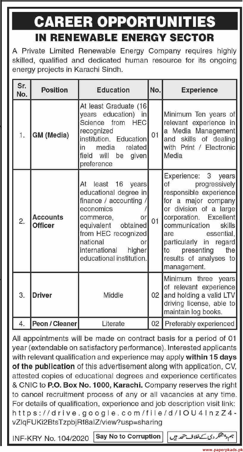 Private Limited Energy Company Jobs 2020 Latest