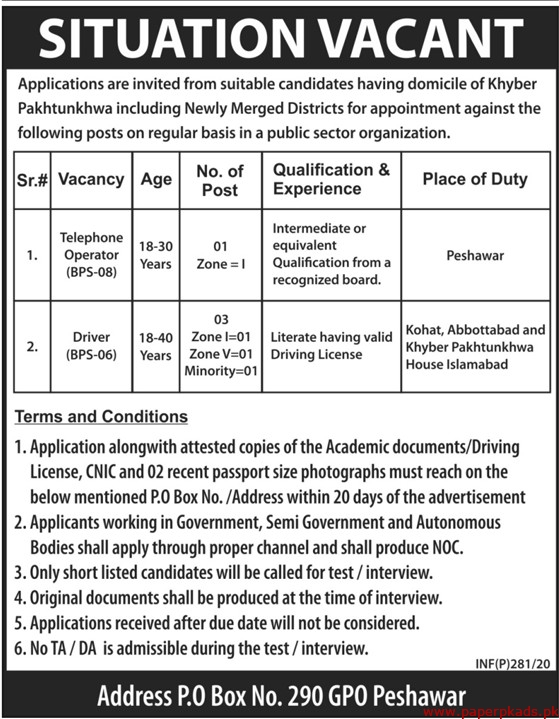 Public Sector Organization Jobs 2020 Latest