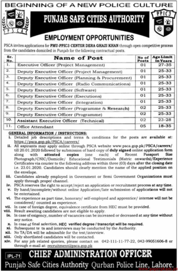 Punjab Safe Cities Authority (PSCA) Jobs 2020 Latest
