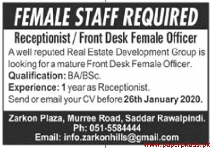 Real Estate Development Group Jobs 2020 Latest