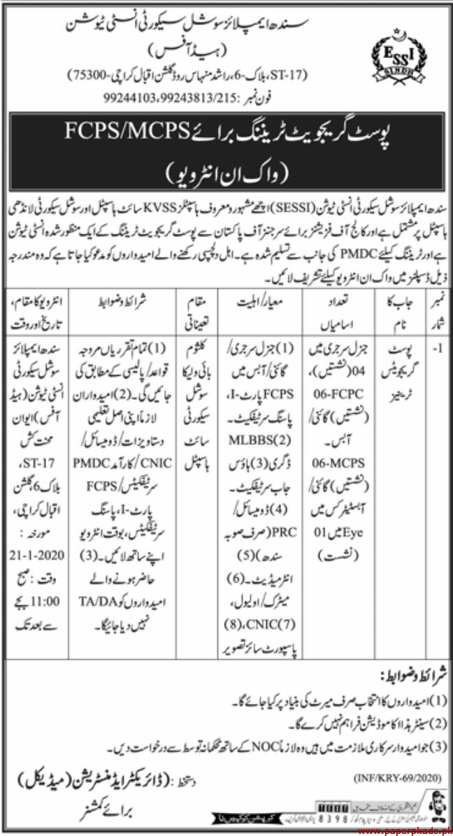 Sindh Employees Social Security Institution ESSI Jobs 2020 Latest